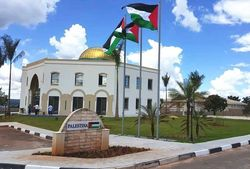 "Palestina inaugura ""embaixada-mesquita"" no Brasil"